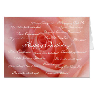 Happy Birthday - many languages Card