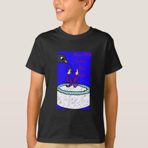 Happy Birthday Monte Kid T_Shirt