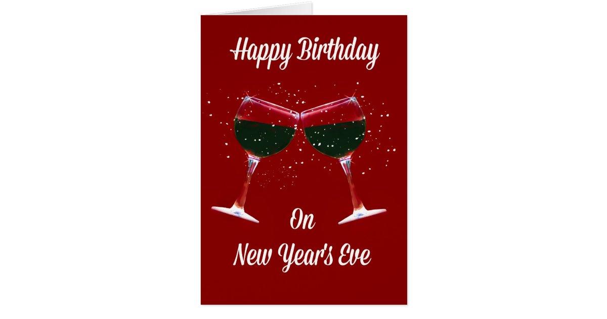 Celebrity Birthdays: December 24 - yahoo.com