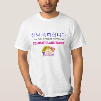 Happy Birthday (Selamat Ulang Tahun) T-Shirt