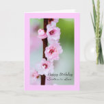 "Happy Birthday sister in law Card<br><div class=""desc"">Text (front and inside the card) can be moved,  changed and replaced to suit your preference.</div>"