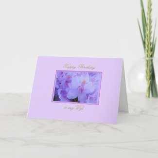 Happy Birthday to my Wife with Purple Hydrangeas Card