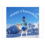 Happy Channukah!!! Post Card