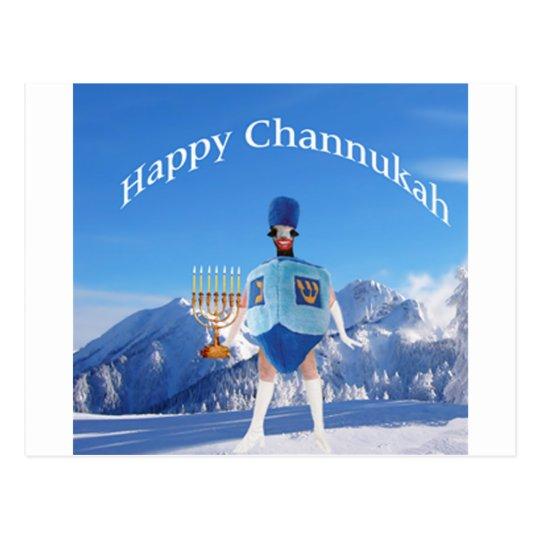 Happy Channukah!!! Postcard