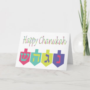 Greetings in hebrew hanukkah gifts on zazzle happy chanukah card m4hsunfo