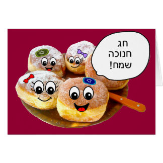 Happy Chanukah Donuts in Hebrew (red) Greeting Card