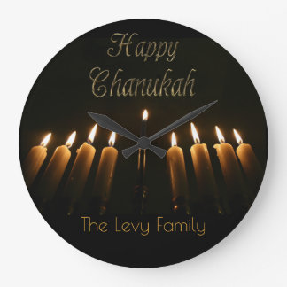 Happy Chanukah Hanukkah Lamp Menorah Light Candles Large Clock