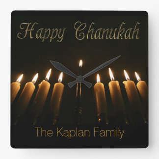 Happy Chanukah Hanukkah Lamp Menorah Light Candles Square Wall Clock