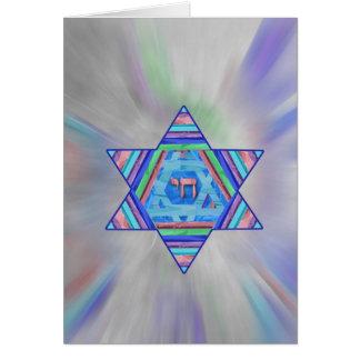 Happy Chanukah Holiday Greeting Card