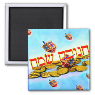 Happy Chanukah in Hebrew 2 Inch Square Magnet