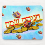 Happy Chanukah in Hebrew Mouse Pad