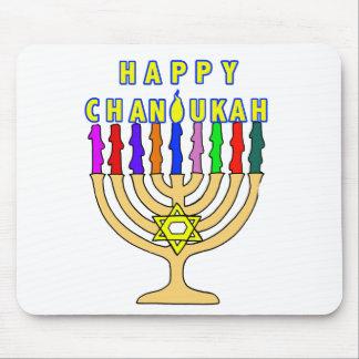 Happy Chanukah Lights Mousepad