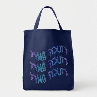 Happy Chanukah Script Dark Bags