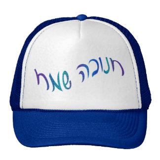 Happy Chanukah Script Hats