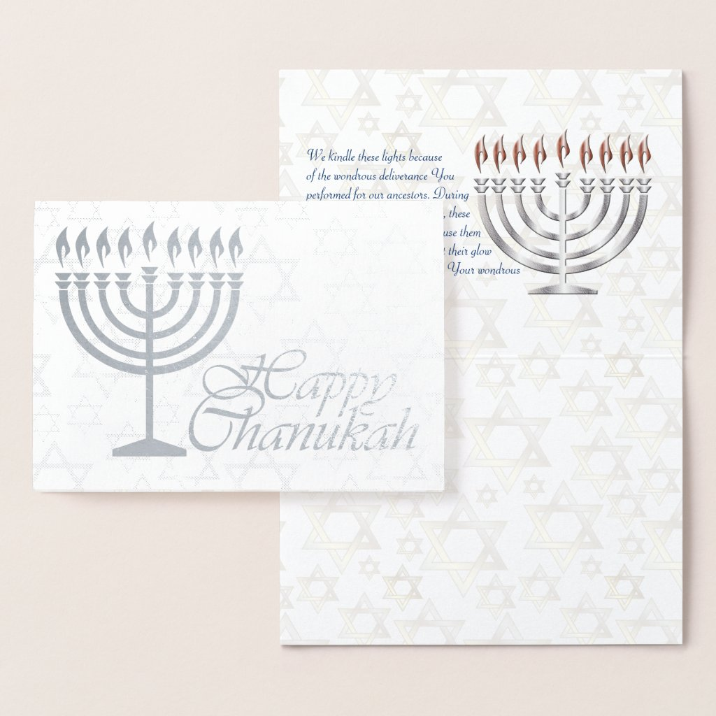 Happy Chanukah Silver Foil w/ Blessing Foil Card