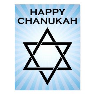happy chanukah : star of david light burst postcard