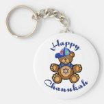 Happy Chanukah Teddy Bear Keychain