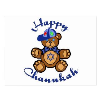 Happy Chanukah Teddy Bear Postcard