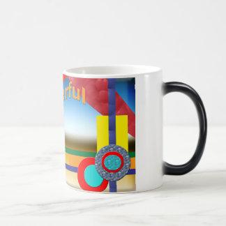 happy cheerful pretty colorful Mug