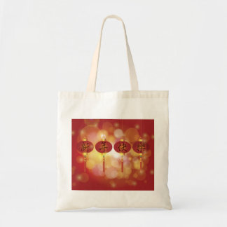 Happy Chinese Lunar New Year Bag