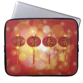 Happy Chinese Lunar New Year Electronics Bag Computer Sleeve