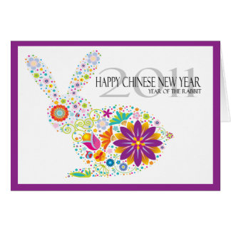 Happy Chinese New Year 2011 Card