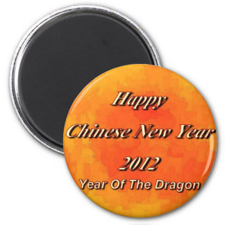 Happy Chinese New Year 2012 2 Inch Round Magnet
