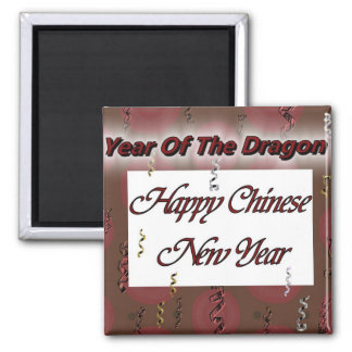 Happy Chinese New Year 2012 2 Inch Square Magnet