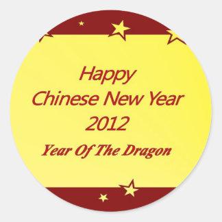 Happy Chinese New Year 2012 Classic Round Sticker