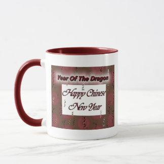 Happy Chinese New Year 2012 Mug