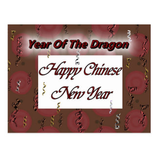 Happy Chinese New Year 2012 Postcard