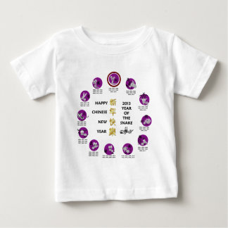 Happy Chinese New Year 2013 Year Of The Snake Baby T-Shirt