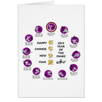 Happy Chinese New Year 2013 Year Of The Snake Card