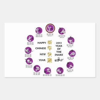 Happy Chinese New Year 2013 Year Of The Snake Rectangular Sticker