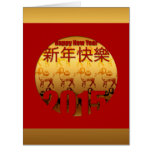 Happy Chinese New Year 2015 - Big Greeting Card