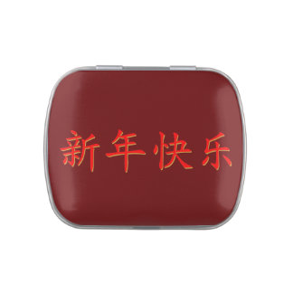 Happy Chinese New Year 2015 Jelly Belly Candy Tin