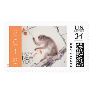 Happy Chinese New Year 2016 Postage 2