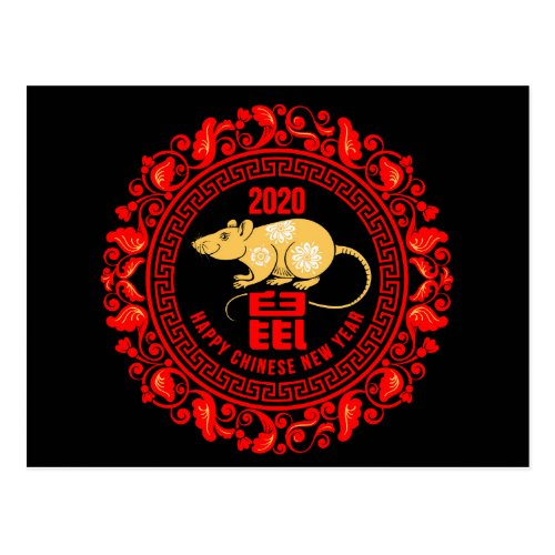 Happy Chinese New Year 2020 Postcard