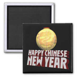 Happy Chinese New Year 2 Inch Square Magnet