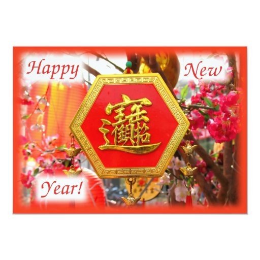 Happy Chinese New Year 5x7 Paper Invitation Card