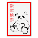 happy chinese new year : asian panda cards