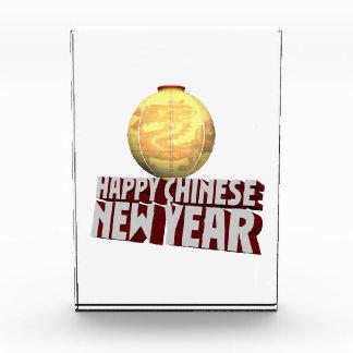 Happy Chinese New Year Acrylic Award