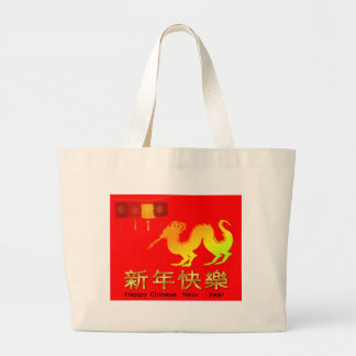 Happy Chinese New Year (Fire Breathing Dragon) Canvas Bag