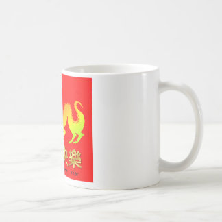Happy Chinese New Year (Fire Breathing Dragon) Coffee Mug