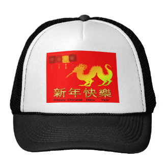 Happy Chinese New Year (Fire Breathing Dragon) Trucker Hat