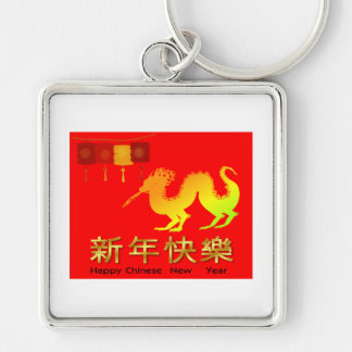 Happy Chinese New Year (Fire Breathing Dragon) Keychain