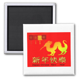 Happy Chinese New Year (Fire Breathing Dragon) Magnet