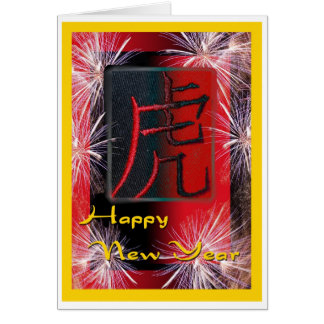 Happy Chinese New Year Fireworks Card