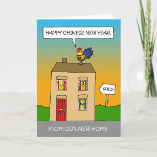 happy chinese new year from new home holiday card