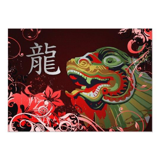 happy chinese new year : hi-fi dragon card